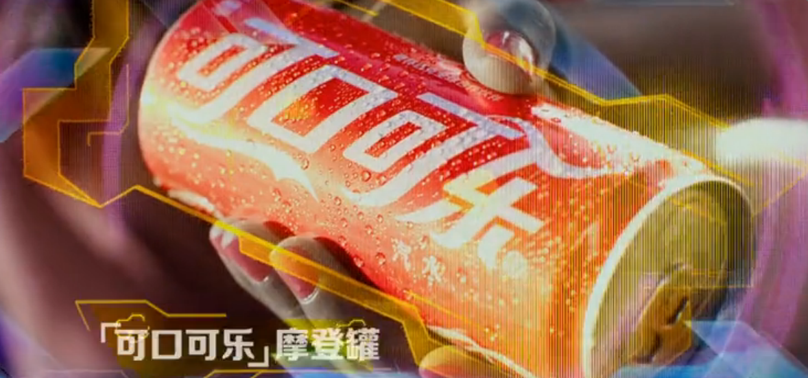 可口可乐 Coca cola